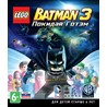 LEGO Batman 3: Beyond Gotham (Steam KEY) + ПОДАРОК