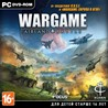 Wargame: AirLand Battle (STEAM)  + Подарок