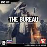 The Bureau: XCOM Declassified + Подарок
