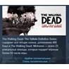 The Walking Dead ( Steam Key / Region Free ) GLOBAL ROW