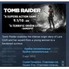 Tomb Raider ??STEAM KEY RU+CIS СТИМ КЛЮЧ ЛИЦЕНЗИЯ