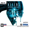 Aliens: Colonial Marines DLC Комплект карт «Фильм»