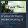 Mount & Blade ??STEAM KEY REGION FREE GLOBAL