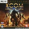 XCOM: Enemy Within (Дополнение) (Steam) RU/CIS