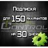 Подписка TC на 30 дней на 150 акк.