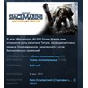 Warhammer 40,000 Space Marine STEAM KEY GLOBAL ??