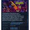 Guacamelee! Complete STEAM KEY REGION FREE GLOBAL