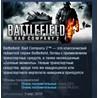 Battlefield: Bad Company 2  ?? STEAM GIFT RU