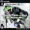 Splinter Cell Blacklist Upper Echelon Ed (RegionFREE)