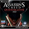 Assassin´s Creed Освобождение HD (Uplay Key/Русск)
