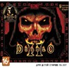 Diablo II GOLD (Battle.net / Key/ Region Free) + БОНУС