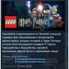 LEGO Harry Potter Years 1-4 STEAM KEY СТИМ КЛЮЧ ЛИЦЕНЗ
