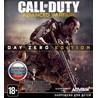 Call of Duty: Advanced Warfare. Day Zero RU/CIS Подарок