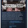 Football Manager 2018 STEAM KEY КЛЮЧ  ЛИЦЕНЗИЯ&#128142
