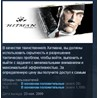 Hitman: Codename 47 STEAM KEY СТИМ КЛЮЧ ЛИЦЕНЗИЯ ??