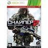 Xbox Live God DLC LE для Снайпер Воин-Призрак 2