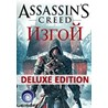 Assassins Creed Rogue: Deluxe Ed. (Uplay KEY) + ПОДАРОК