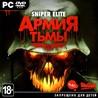 Sniper Elite: Nazi Zombie Army (Steam Key/Весь мир)