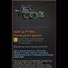CS:GO - Случайное оружие Stattrak