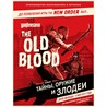 Wolfenstein: The Old Blood (Steam KEY) + ПОДАРОК