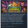 Guacamelee! Super Turbo Championship Edition STEAM ROW