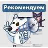 Купить лайки Вконтакте для фото, поста, или аватара