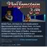 Wolfenstein 3D STEAM KEY СТИМ КЛЮЧ ЛИЦЕНЗИЯ ??