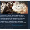 Ryse: Son of Rome STEAM KEY СТИМ КЛЮЧ ЛИЦЕНЗИЯ &#128142