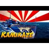 Бонус-код КАМИКАДЗЕ (Kamikaze)  экскл.эсминец 5 уровня.