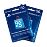 Playstation Console      20, 50, 20, 50 EUR