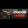 CS:GO - Random Тайное + ПОДАРОК
