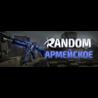 CS:GO - Random Армейское + ПОДАРОК