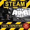 ARMA 3 (STEAM GIFT | RU+CIS)