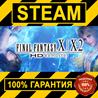 FINAL FANTASY X/X-2 HD Remaster (STEAM GIFT | RU+CIS)