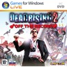 Dead Rising 2: Off The Record (Steam KEY) + ПОДАРОК