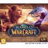 World of Warcraft BATTLECHEST WOW 30дней (Россия и СНГ)