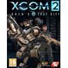 XCOM 2: DLC Shen´s Last Gift (Steam KEY) + ПОДАРОК