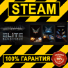 Elite Dangerous Commander Deluxe Edition (Steam RU+CIS)