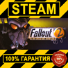 Fallout 2 A Post Nuclear Role Playing Game STEAM RU/CIS