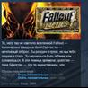 Fallout Tactics: Brotherhood of Steel STEAM KEY ЛИЦЕНЗ