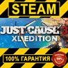 Just Cause 3 XL (STEAM GIFT | RU+CIS)
