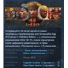 Age of Empires II: Definitive Edition ?? STEAM GIFT RU