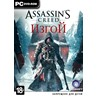 Assassin's Creed Изгой Rogue (Uplay KEY)RU+CIS