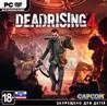Dead Rising 4 (Steam KEY) + ПОДАРОК