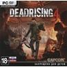 Dead Rising 4 (Photo CD-Key) STEAM