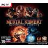 Mortal Kombat. Komplete Edition (Steam)