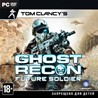 Ghost Recon Future Soldier standart edit (Ключ Uplay)