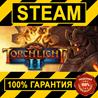 Torchlight 2 II (STEAM GIFT | RU+CIS)