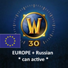 World of Warcraft 30 дней Время + Классика EU / RU ??