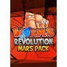 Worms Revolution: DLC Mars Pack (Steam KEY) + ПОДАРОК